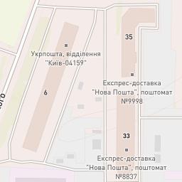 гіпермаркет будівельний Leroy Merlin леруа мерлен